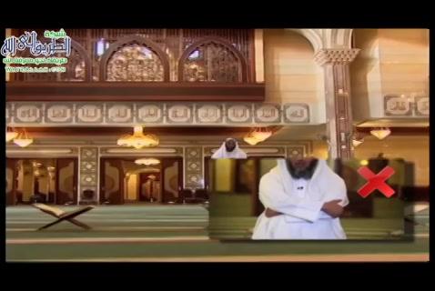 وضع اليدين في الصلاة يضع كف اليد اليمنى على كف اليد اليسرى والرسغ والساعد - أركان الصلاة