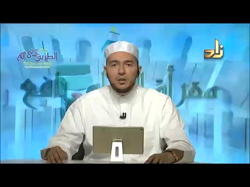 برنامج مقرأة الامام نافع  - الحلقة الثالثة عشرة