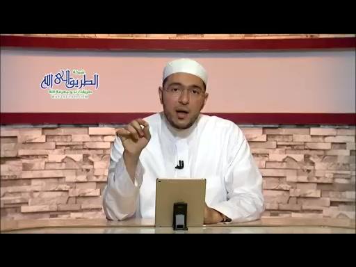 برنامج مقرأة الامام نافع  - الحلقة الثانية