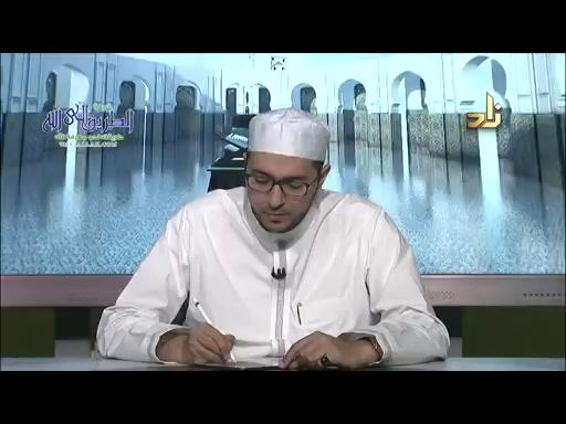 برنامج مقرأة الامام نافع  - الحلقة الثلاثون
