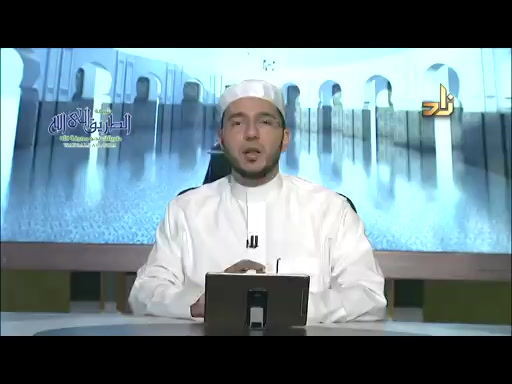 برنامج مقرأة الامام نافع  - الحلقة التاسعة عشرة