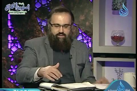 الحلقة8-أحكامذويالأرحام2مجلسالمواريث(مجالسالعلم)