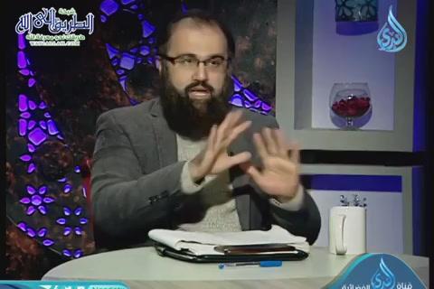 الحلقة7-ميراث..ذويالأرحام1مجلسالمواريث-مجالسالعلم3