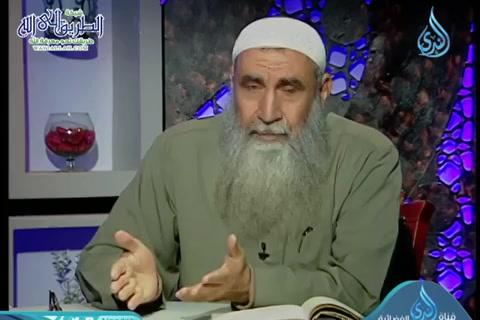 الحلقة9-أحكامذويالأرحام3-مجلسالمواريث(مجالسالعلم3)