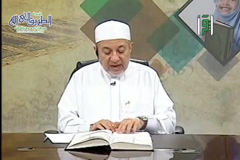سورة التوبة من 112الى 117- الإتقان لتلاوة القرآن