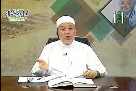 سورةيونسمن21الى25-الإتقانلتلاوةالقرآن
