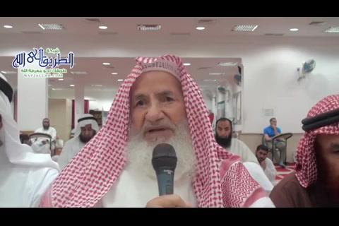الخوفمنالله-7رمضان1440هـ