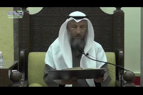 (55)بابالحوالة1(شرحكتابدليلالطالب)