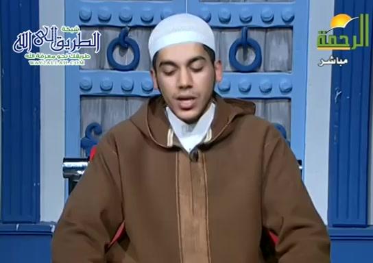 الحييجلجلالهج2(7/2/2020)وللهالاسماءالحسنى
