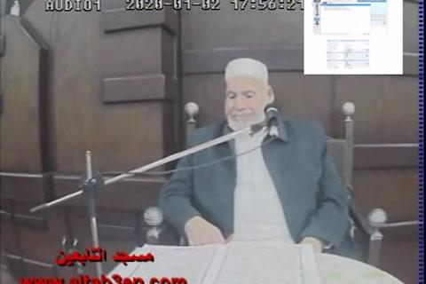 سورةالأعرافالآية155-مقرأة7جمادالأول1441هـ