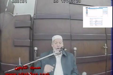 سورةالأعرافالآية19-مقرأة8ربيعآخر1441هـ