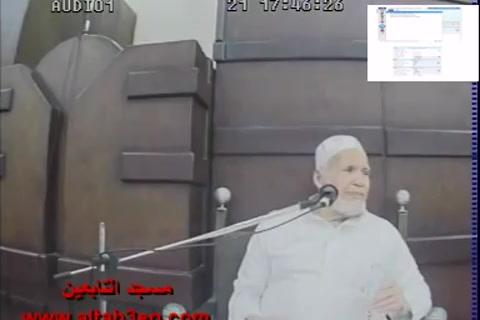 سورةالأنعامالآية127-مقرأة24ربيعأول1441هـ