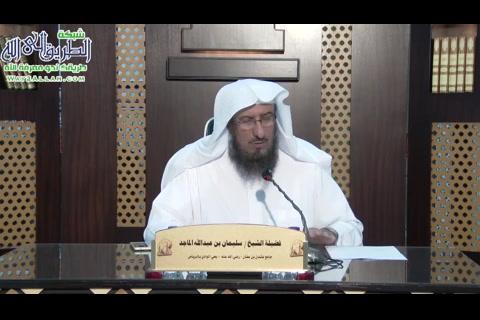 المجلس 43 كتاب الجهاد (21/2/1438) تخريج الفروع على الأصول من كتاب زاد المستقنع