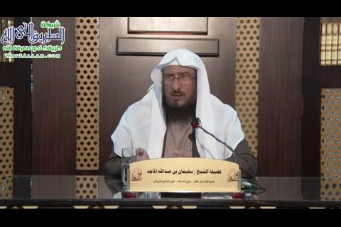 المجلس 44 باب الجهاد  (6/3/1438) تخريج الفروع على الأصول من كتاب زاد المستقنع