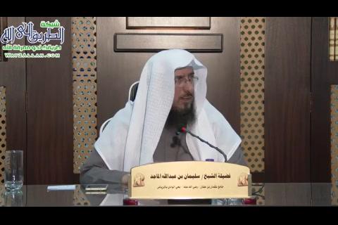 المجلس 45 كتاب البيع  (13/3/1438) تخريج الفروع على الأصول من كتاب زاد المستقنع