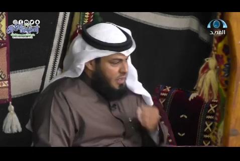 الحلقة76-مجلسالطيبين