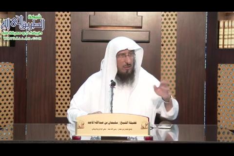 المجلس 51 باب الرهن (28/6/1438) تخريج الفروع على الأصول من كتاب زاد المستقنع