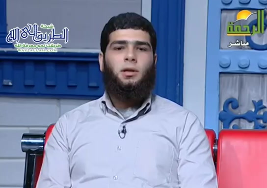 طموحك(14/2/2020)ترجمانالقران