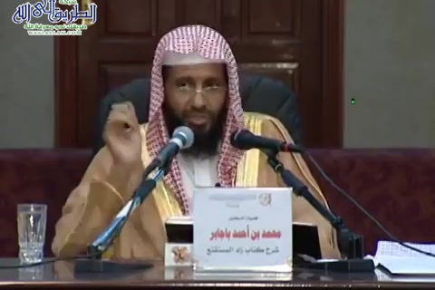 الدرس (36)من بداية باب دخول مكة إلى قوله من ترك واجب فعليه دم أو نسيه فلا شي عليه - شرح زاد المستقنع
