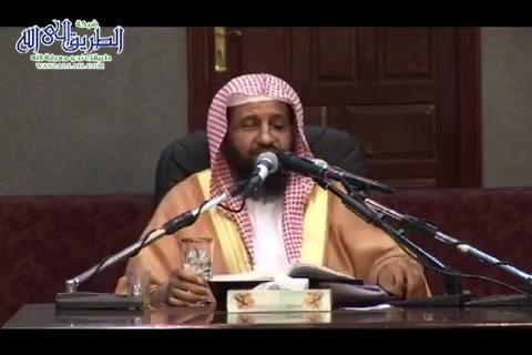 الدرس (72)  من قوله ولا ينكح حُرٌ مسلم , أمة مسلمة إلى نهاية فصل – والرتق , والقرن -شرح زاد المستقنع