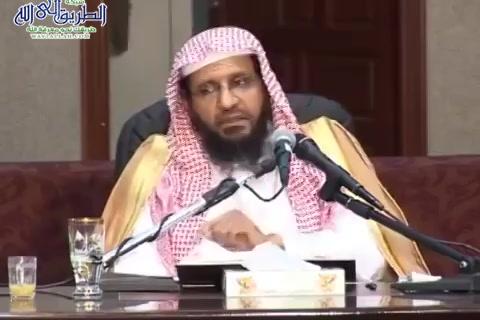 الدرس (93)من تتمة باب جامع الأيمان إلى نهاية باب جامع الأيمان  -شرح زاد المستقنع