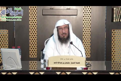 المجلس 39  باب محظورات الاحرام (9/1/1438) تخريج الفروع على الأصول من كتاب زاد المستقنع