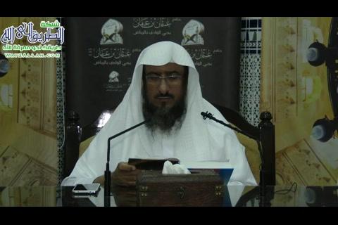المجلس 13 كتاب الاذان و الاقامة (27/4/1436) تخريج الفروع على الأصول من كتاب زاد المستقنع