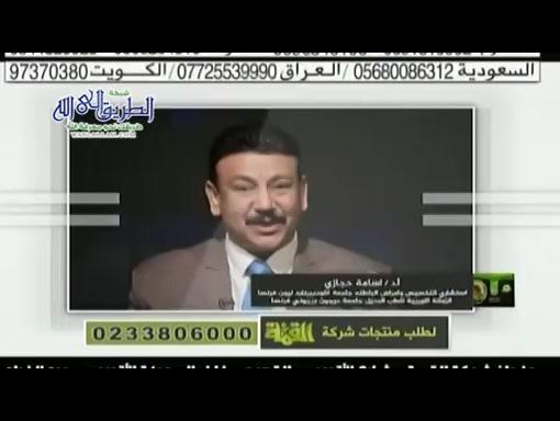 انواعالاحاديث(10/2/2020)فقهالتعاملمعالله