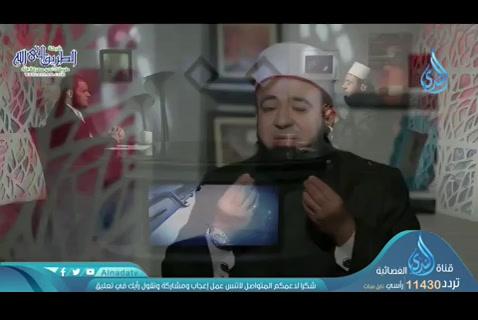 ح26:الحجابالمفترىعليه