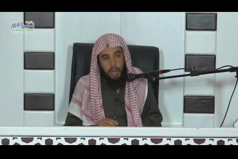 الدرس ( 58) الربا وأنواعه2 - كتاب دليل الطالب