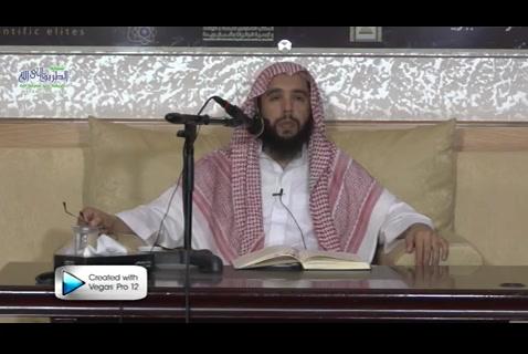 الدرس ( 22) أحكام الإمام والمأموم - كتاب دليل الطالب