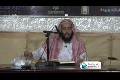 الدرس ( 23) أحكام إمامة  الصلاة  - كتاب دليل الطالب