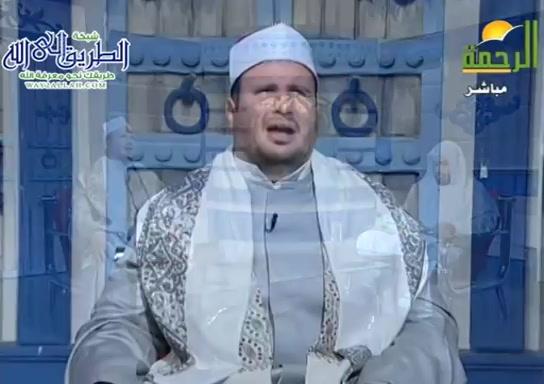 الحييجلجلالهج4(21/2/2020)وللهالاسماءالحسنى