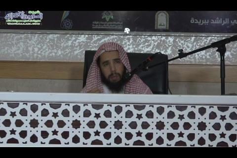 الدرس(38)تابعاحكامزكاةالفطر-باباهلالزكاة-كتابدليلالطالب