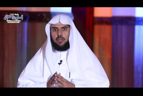الدرس ( 2) وقوف القرآن
