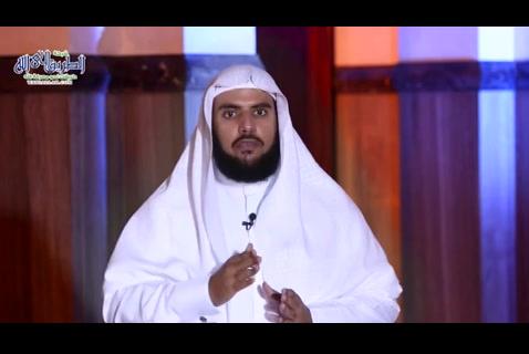 الدرس ( 9) وقوف القرآن