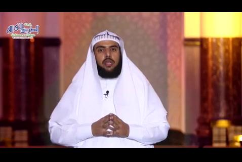الدرس ( 12) وقوف القرآن