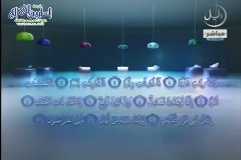 تفسير سورة الذريات الايات 1-14 - اقرأ