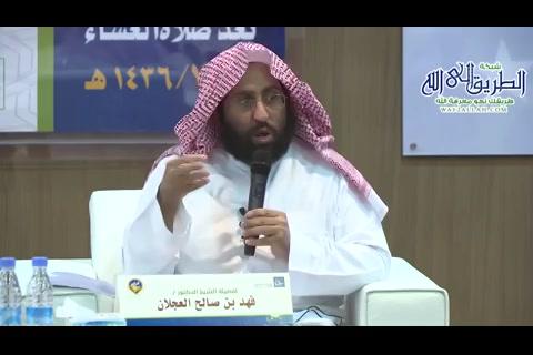 الشورى في نظام الحكم الإسلامي