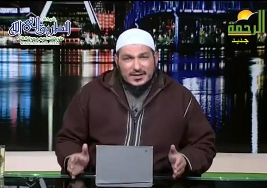 وظائفشهررجب(29/2/2020)قضايامعاصرة