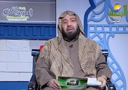 الحييجلجلالهج5(28/2/2020)وللهالاسماءالحسنى
