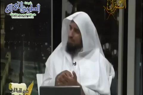 (8) تعامل النبي مع أصحابه (الأسوة)