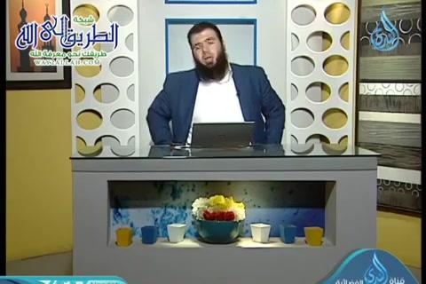أهيمة الاحترام  - ح98  - أطفالنا والقرآن