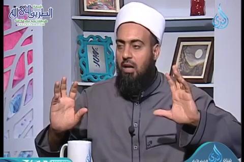 سماحة الإسلام في مواجهة التطرف الغربي 1 -ح14 الشيخ سيد الصباغ - تنوير