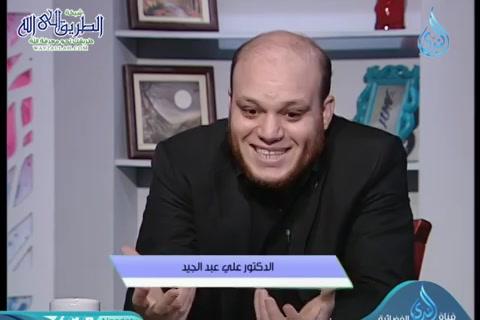 هل يتعارض العقل مع النقل ؟ 2 -ح 23 الدكتور علي عبد الجيد - تنوير