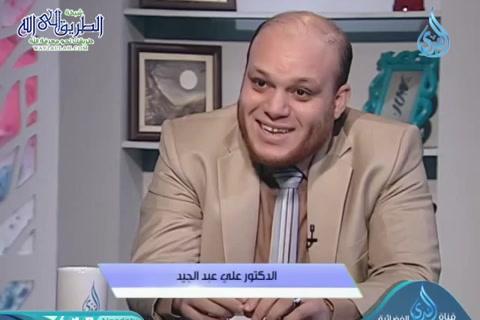 شبهات حول الإيمان بالقدر  -ح 18 الدكتور علي عبد الجيد  - تنوير