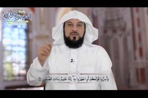 سورةالملك(12-15)الحلقة64-الفرقان