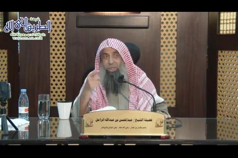 المجلس56(25-6-1441)هــ-شرحتقريبالاسانيدوترتيبالمسانيد