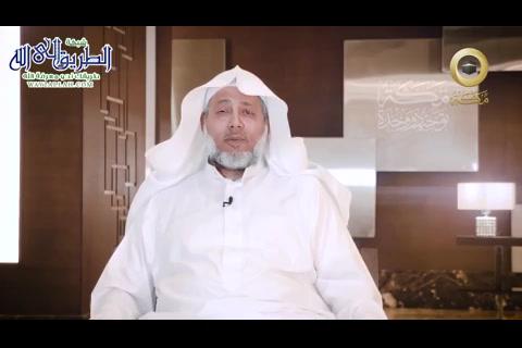 مكة توحيد ووحدة  - الشيخ منير فرحان الصالح