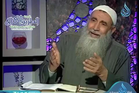 المواريث..مراجعةالفروضمجلسالمواريثح12-مجالسالعلم